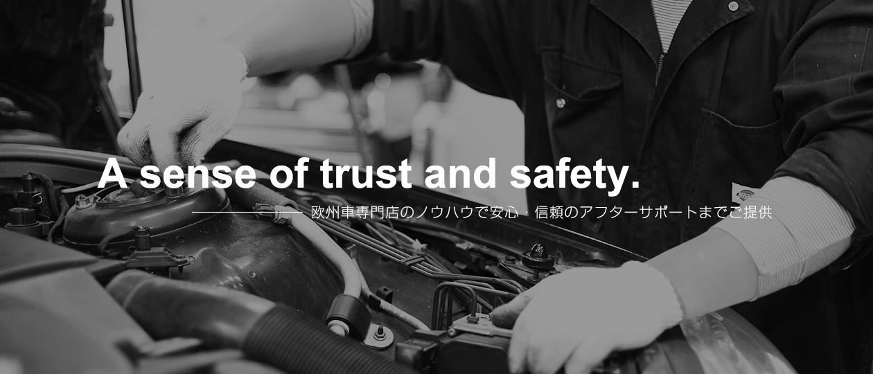 欧州車専門店のノウハウで安心・信頼のアフターサポートまでご提供